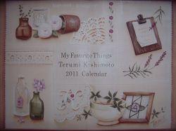 岸本照美2011<br />  カレンダー