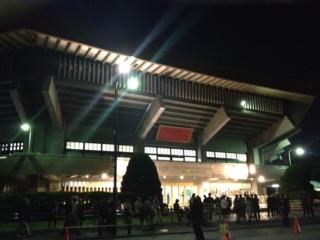 行って来ました武道館